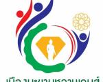 กำหนดการแข่งขันและสนามแข่งขันการแข่งขันกีฬานักเรียนนักศึกษาแห่งชาติ ครั้งที่ 35